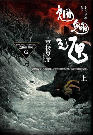 wangliangzhixia