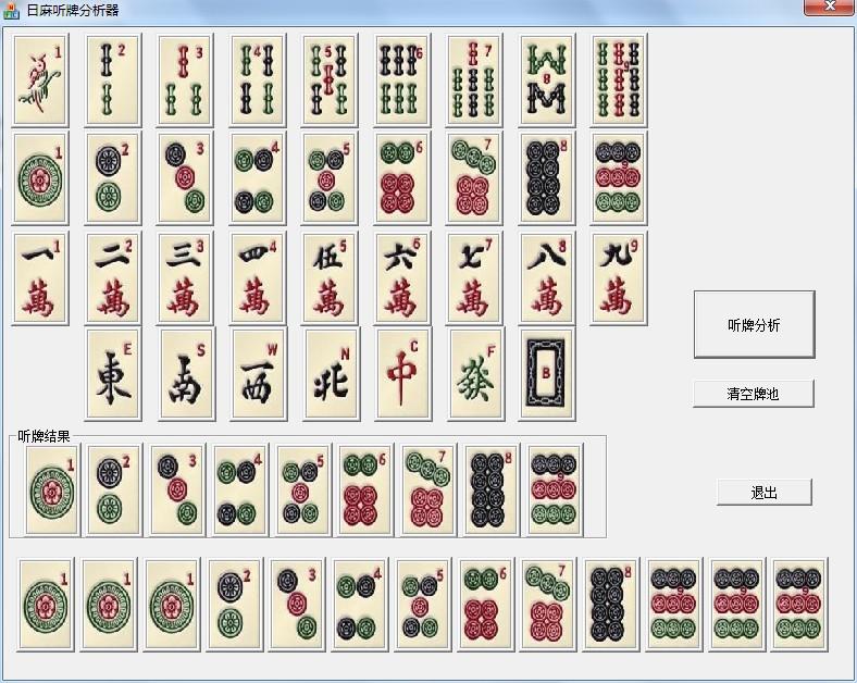 QQjietu20130914190357
